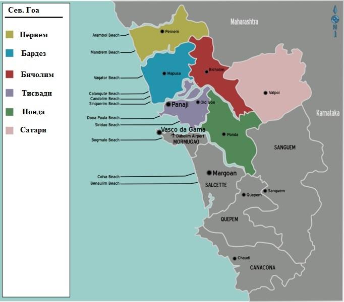 Карта Северного Гоа