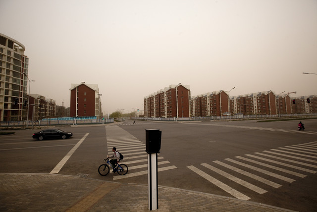 Ордос, Китай
