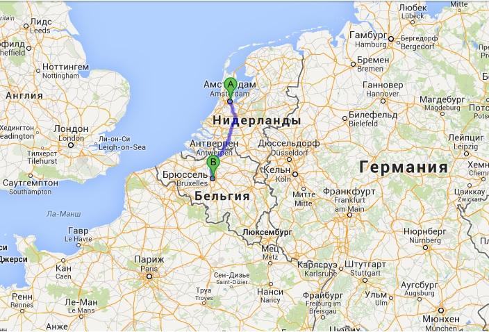 маршрут Брюссель