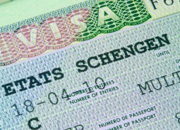 Как получить многократную шенгенскую визу
