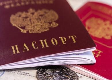 Как правильно указывать в анкете гражданство РФ