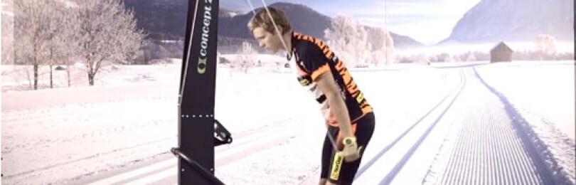 Лыжный тренажер для дома: от топора до виртуального симулятора