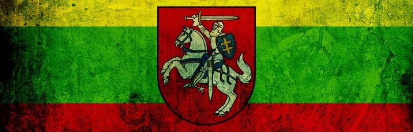 Самостоятельное получение Шенгенской визы в Литву