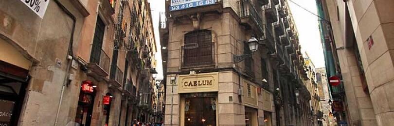 В Барселону на выходные