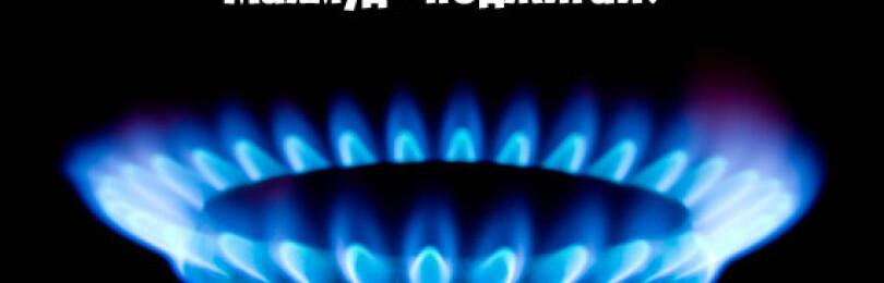 Туристическая газовая горелка – как выбрать из 290 моделей?