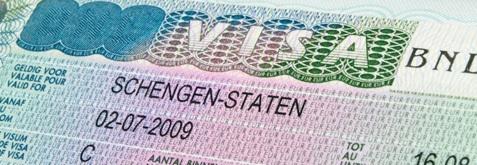 Наиболее дешевый и доступный способ получить шенгенскую визу