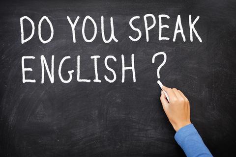 Инглиш