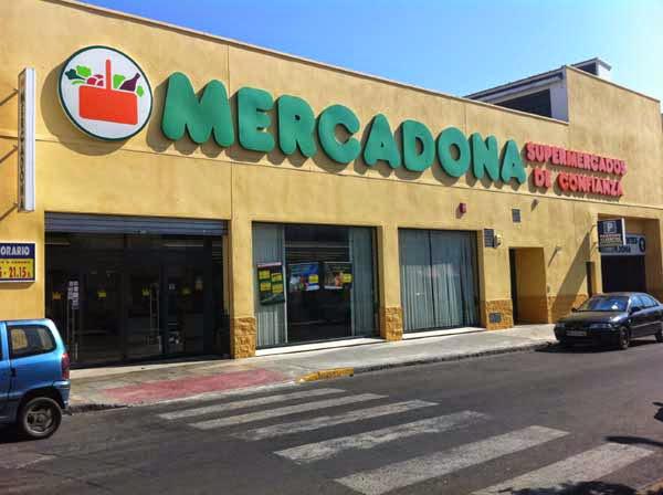 Супермаркет в Валенсии