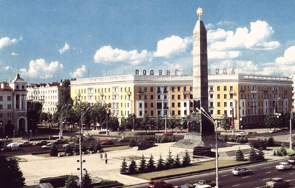 Минск—самые большие города Европы